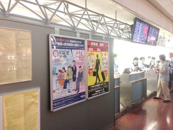 G171-01 空港でポスターが使用されている様子