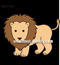 G208-12 ライオンのイラスト