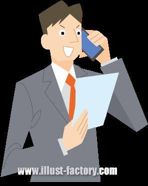 G232-03 ビジネス 電話する