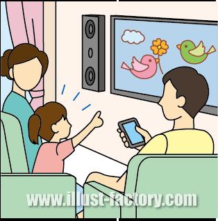 G238-03 家族でテレビ視聴