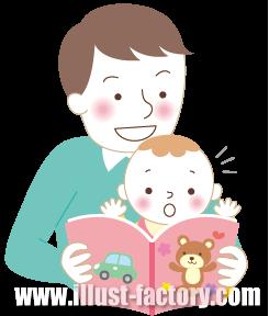 G245-04 親子イラスト 赤ちゃんと父親