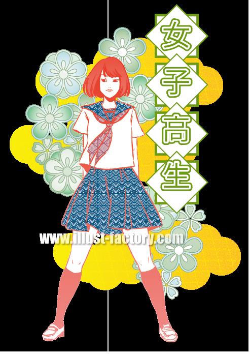 G283-02 和風人物イラスト 女子高生