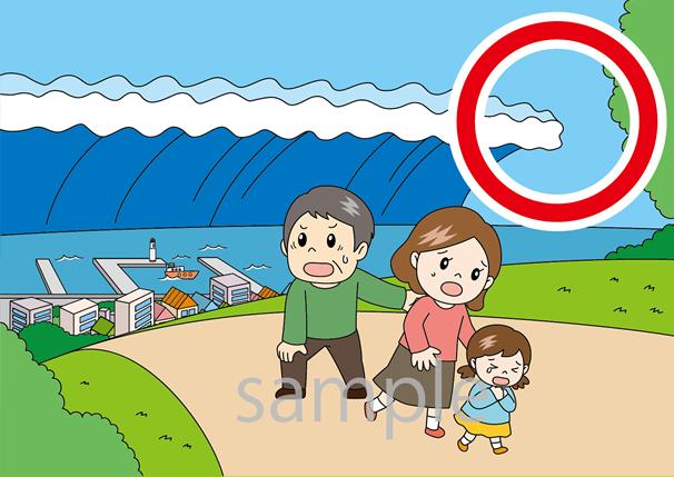 G290-06 地震イラスト 津波