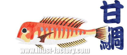 G302-1 和風図柄の模様入り 甘鯛イラスト