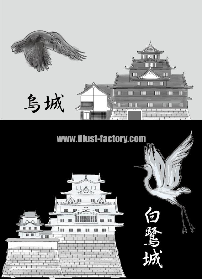 G314 墨絵風 城と鳥のイラスト制作例