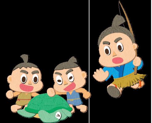 G317-1 浦島太郎イラスト 亀を助ける