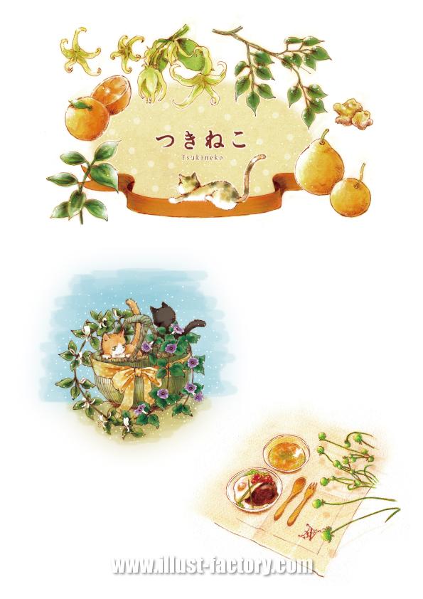 G345-1 手書き水彩タッチ 猫の絵本風イラスト制作