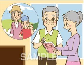 G37-03 祖父母にフォトブックプレゼントイラスト