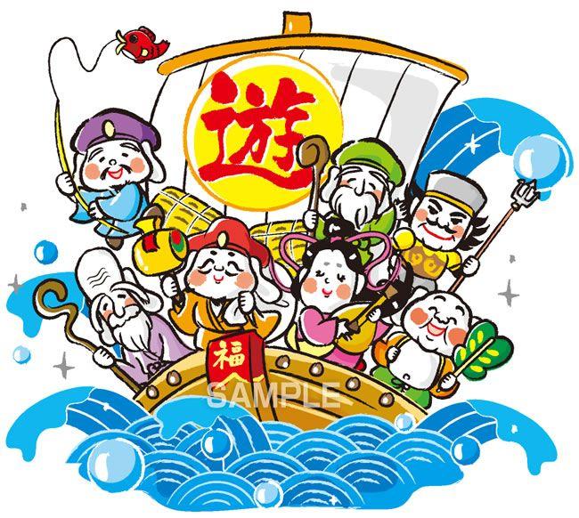 G39-01 七福神イラスト作成例 筆絵タッチ