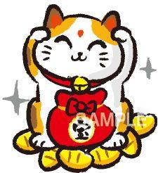 G39-09 招き猫