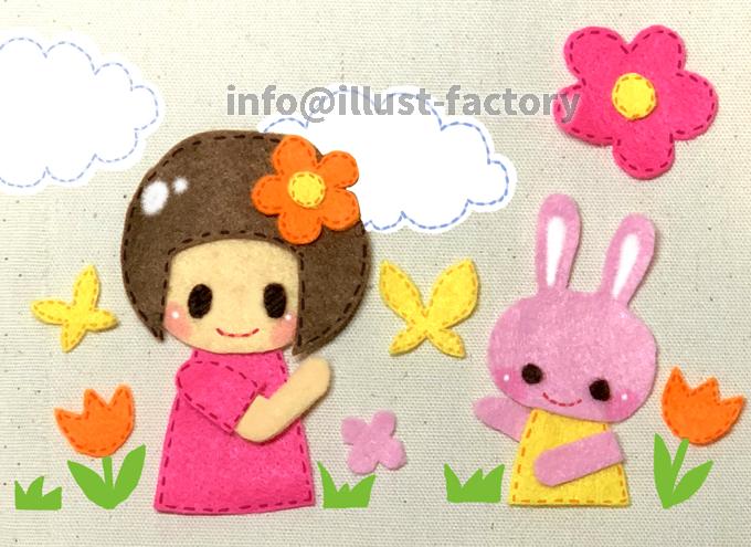G437-1 フェルト女の子とウサギのイラスト制作