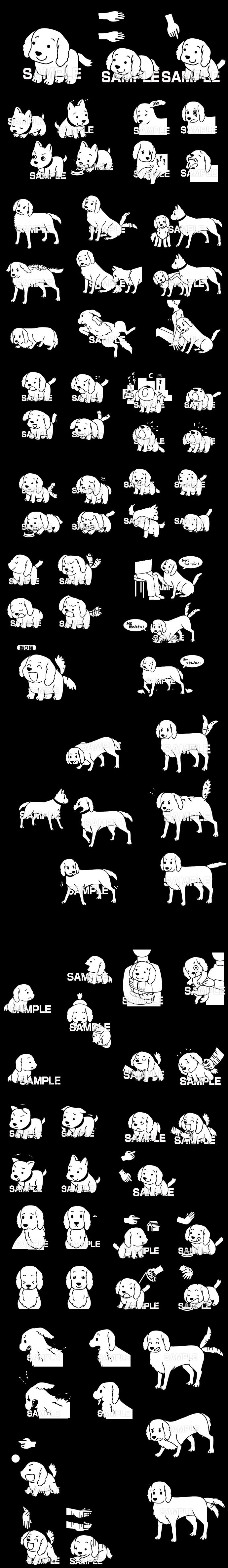 G45-01 犬のしつけイラスト・挿絵
