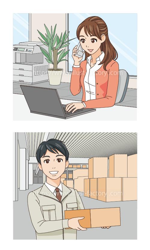 G469-6 アニメタッチの男女のイラスト