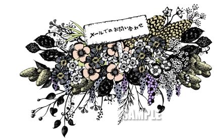 G49-10 手描き 花のイラスト