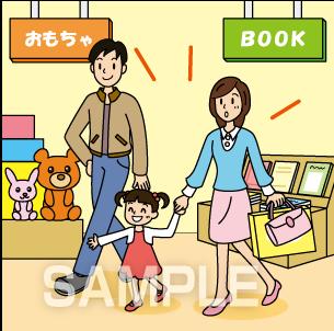 G50-06 家族でおもちゃ売り場イラスト
