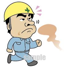 G53-10 異臭がする工事現場