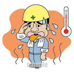 G53-05 暑くて熱中症になりそうな工事現場