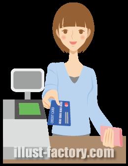 G59-02 クレジットカード・ポイントカード利用シーン