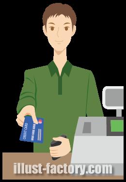 G59-03 クレジットカード・ポイントカード利用シーン