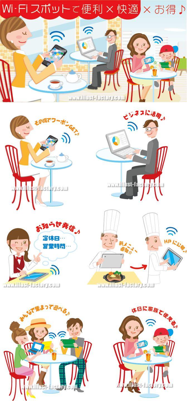 G74-01 Wi-Fiスポット・パソコン操作・タブレット操作イラスト