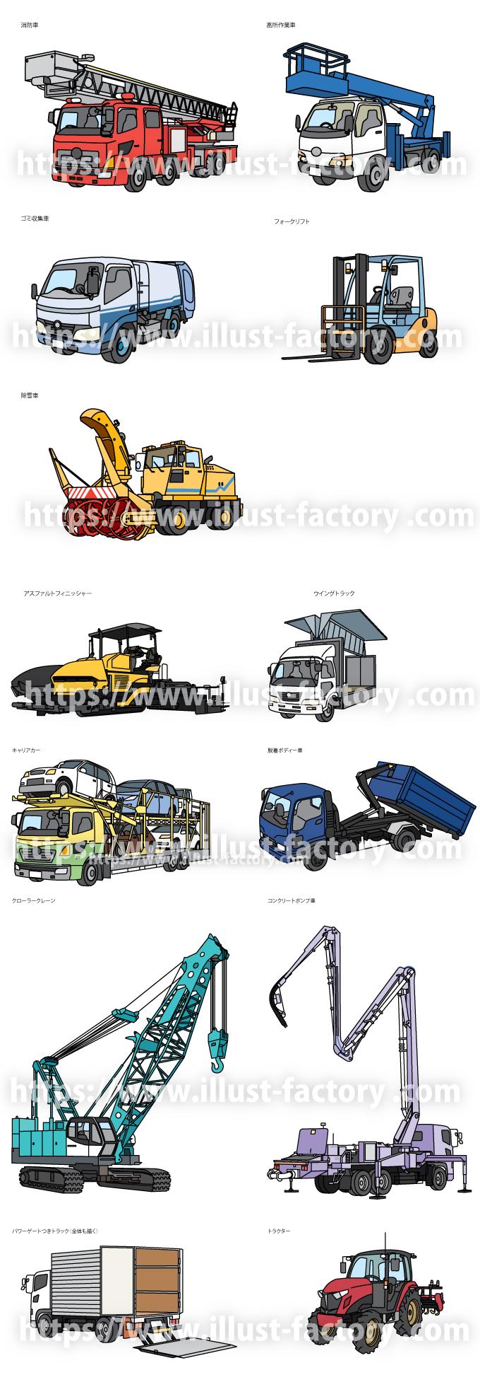 H105 自動車乗り物のイラスト制作