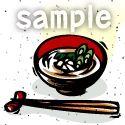 H10-02 お味噌汁制のイラスト(着色後)制作例