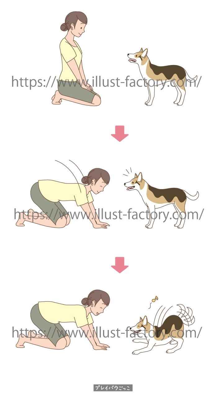 H126-01 犬のしぐさのイラスト
