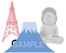 H17-11 富士山・大仏・東京タワー