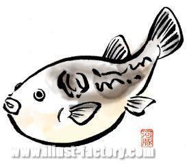 H18-04 魚のイラスト フグ