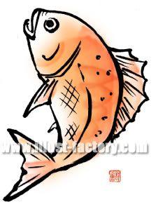 H18-05 魚のイラスト 鯛