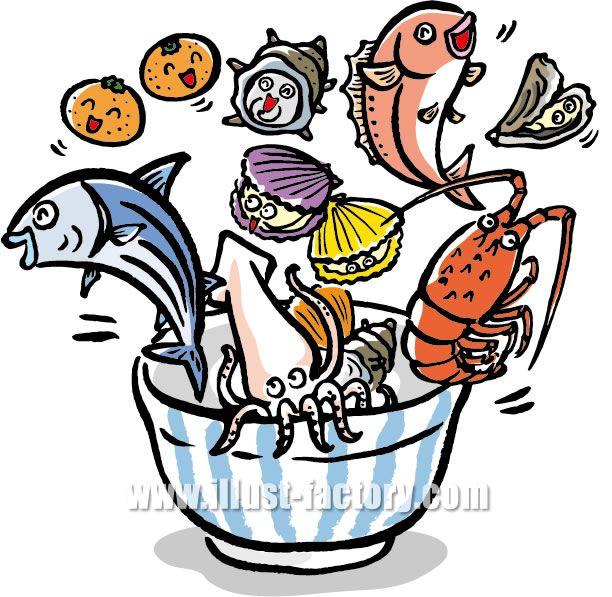H32-01 魚、みかん、イカ、ホタテ、伊勢エビ、タイ、サバ、カキなどの食材イラスト