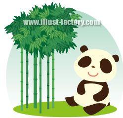 H33-06 竹林のパンダ