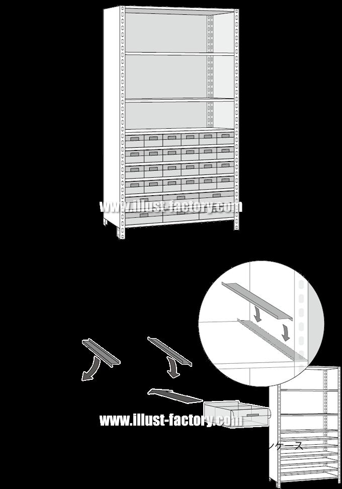 H69 取扱説明書用組み立て方法説明イラスト制作