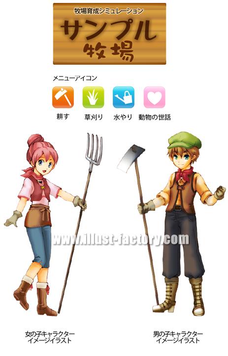L05-03 ゲーム用キャラクター 男女