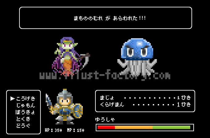 L30-07 レトロゲーム風ドットのイラスト 魔物の群れ戦闘シーン