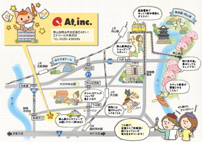 M24-1 地域紹介イラストマップ