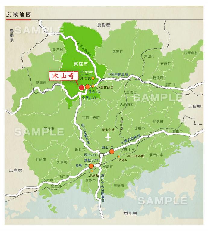 M05-2 アクセスマップ制作例 広域地図(広域図・広域マップ)