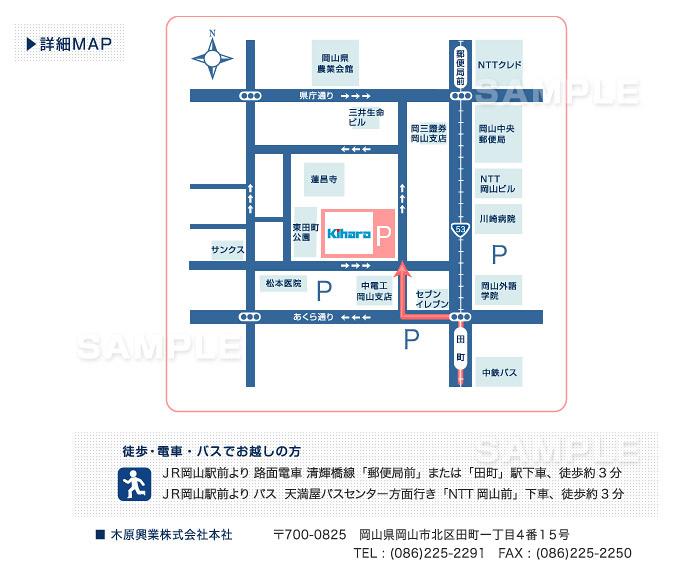 M14-2 アクセスマップ制作 広域地図(広域図・広域マップ)