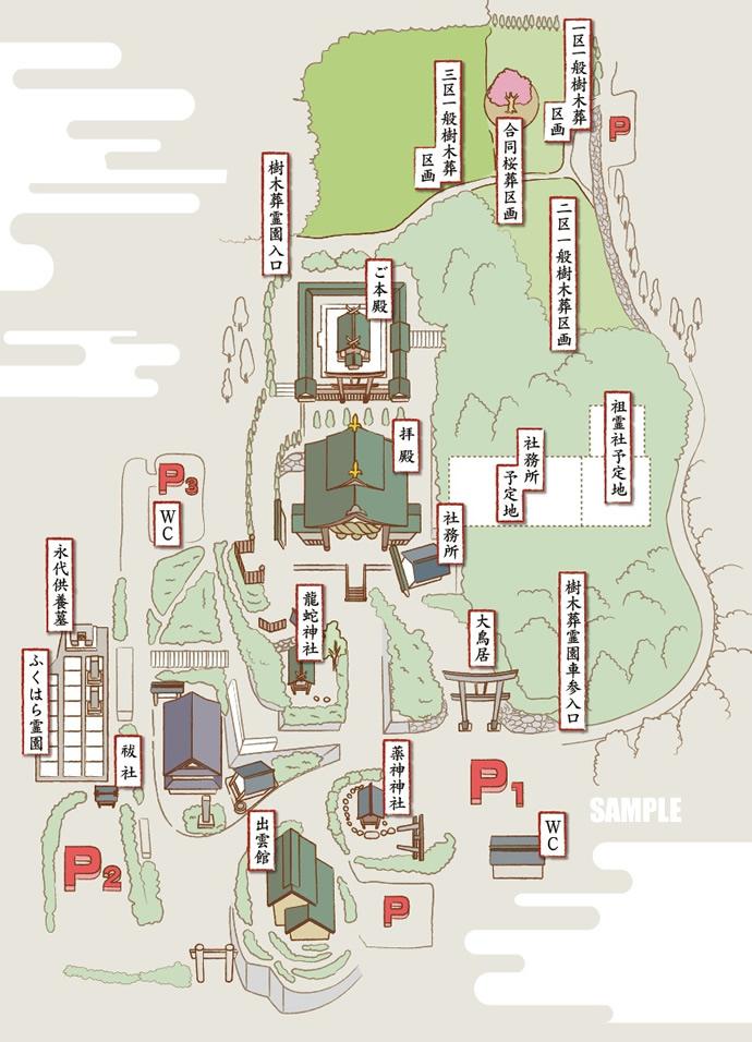 M17-1 境内マップ・鳥瞰図制作