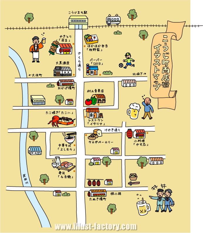 M22 ポップな手描き風イラストマップ制作例 商店街マップ