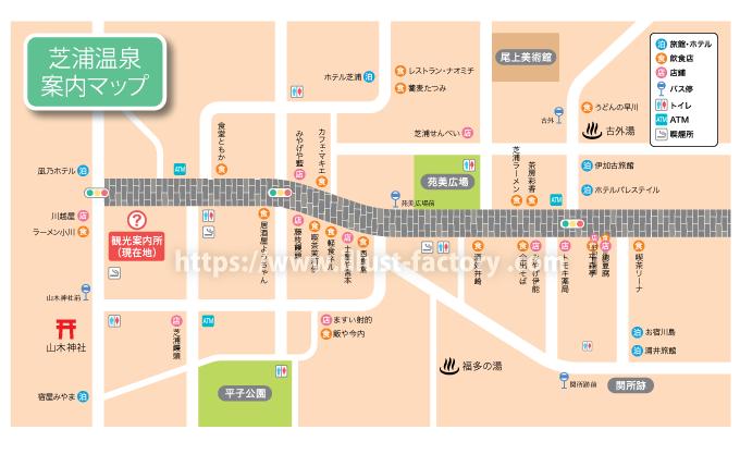 M43 シンプルな温泉案内イラストマップ制作例 芝浦温泉案内マップ
