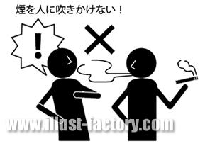 PG06-06 喫煙マナーピクトグラム制作例 煙を人に吹きかけない!