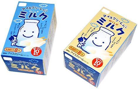 PK02-1 アイスクリームのパッケージデザイン
