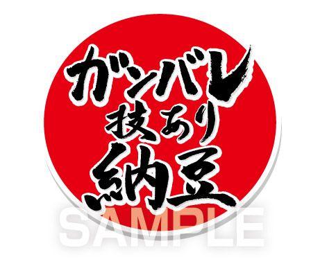 PK09 食品パッケージデザイン用 ロゴ