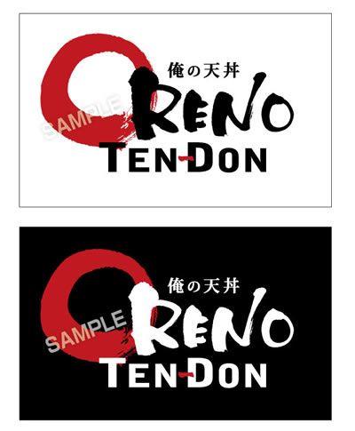 R04-1 正式決定したロゴデザイン