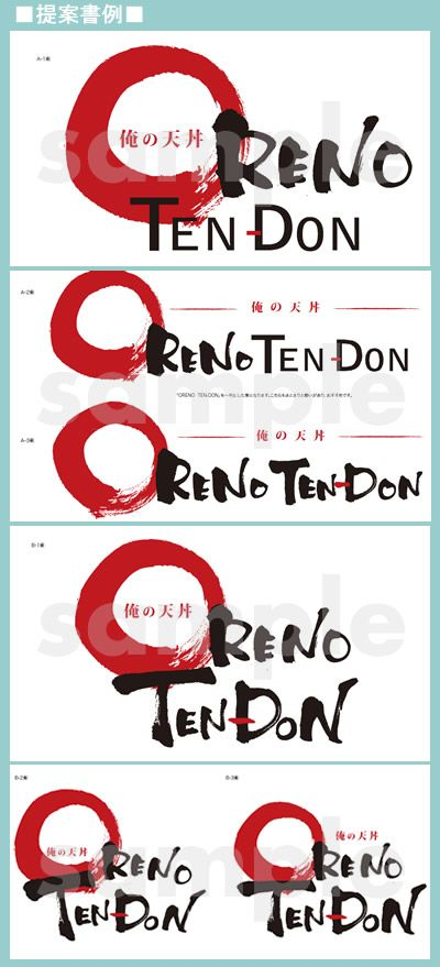 R04-2 提案書用ロゴ