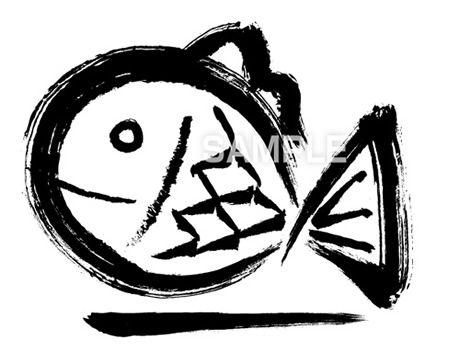 R05-1 正式決定したロゴデザイン