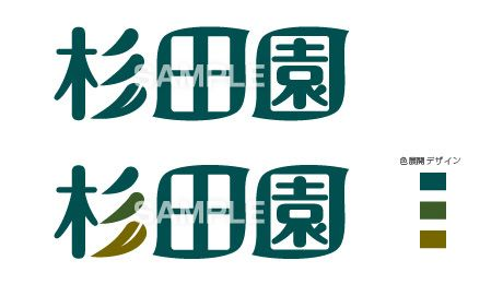 R06-2 正式決定したサイト用ロゴデザイン