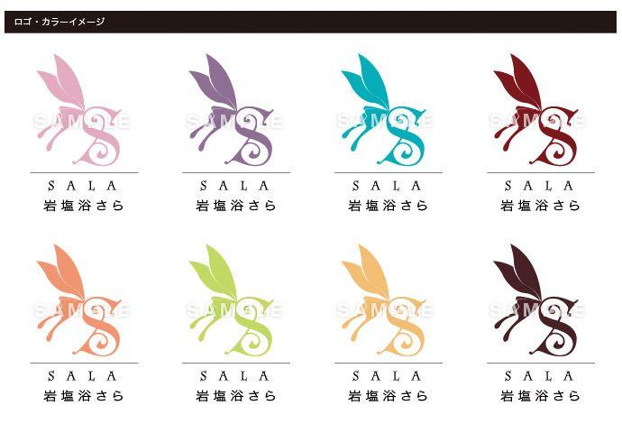 R13 岩盤浴店 ロゴデザイン カラー展開