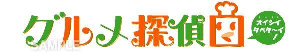 R17 ロゴデザイン アイデア